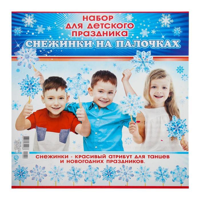 """Набор для фотосессии """"Снежинки"""" 10 шт"""
