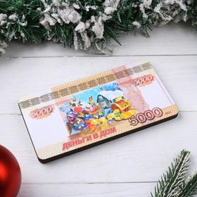 "Bill-envelope ""symbol of the year 2021. The banknote of 5000 rubles, №2"", 18×10×1 cm"