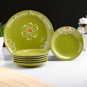 """Набор для блинов """"Для самых дорогих гостей"""" 7 предметов, зелёный"""