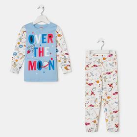Комплект (джемпер, брюки) для мальчика, цвет голубой, рост 98 см