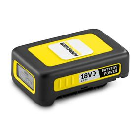 Аккумулятор Karcher Battery Power 18/25, 18 В, 2.5 Ач, 45 Wh, Li-ion