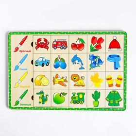 Пазл-ассоциации «Цвета», 20 карточек, 4 цвета, 30×20×0.6 см