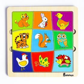 Пазл-ассоциации «Найди пару», 9 карточек, 21×21×0.7 cм