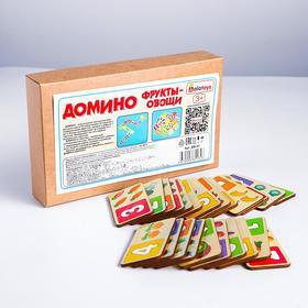 Домино «Фрукты-овощи»15 карточек размером: 7.7×3.7×0.3 см, 22.5×13.5×5 см