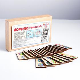 Домино «Транспорт» 25 карточек размером: 7.7×3.7×0.3 см, 22.5×13.5×5 см