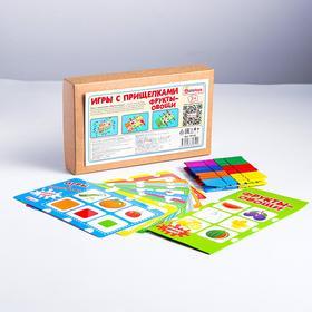 Игры с прищепками «Фрукты-овощи» 10 карточек, 24 прищепки