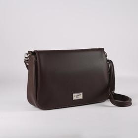 Сумка-мессенджер, отдел на молнии, наружный карман, длинный ремень, цвет коричневый