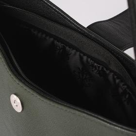 Сумка женская, отдел на молнии, наружный карман, цвет зелёный - фото 53387