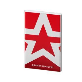 Внешний аккумулятор Red Line J01, 4000 мАч, металл, Армия России №23, серебристый