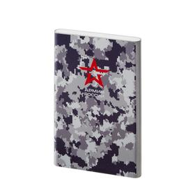 Внешний аккумулятор Red Line J01, 4000 мАч, металл, Армия России №25, серебристый Ош