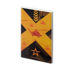 Внешний аккумулятор Red Line J01, 4000 мАч, металл, Армия России №4, серебристый