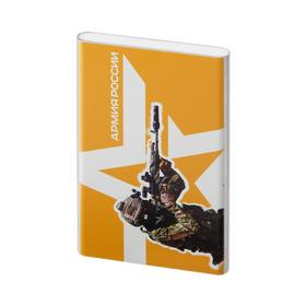 Внешний аккумулятор Red Line J01, 4000 мАч, металл, Армия России №5, серебристый