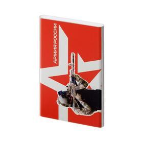 Внешний аккумулятор Red Line J01, 4000 мАч, металл, Армия России №6, серебристый