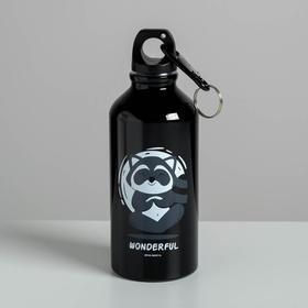 """""""Wonderful"""" water bottle, 400 ml"""