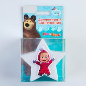 """Декоративный светильник """"ФОТОН"""", """"Маша и Медведь"""", DLM-65, """"Звёздочка"""""""