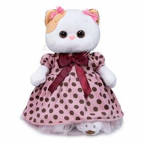 Мягкая игрушка «Ли-Ли в розовом платье в горох», 27 см
