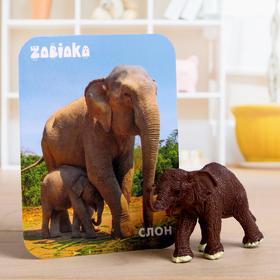 Фигурка «Слон», с обучающей карточкой