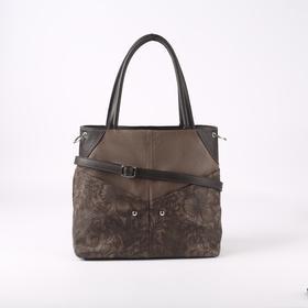 Сумка женская, 3 отдела на молнии, 4 наружных кармана, длинный ремень, цвет коричневый - фото 53831