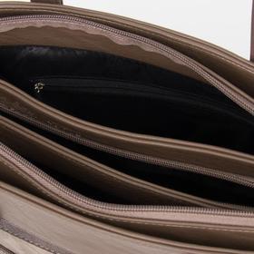 Сумка женская, отдел на молнии, наружный карман, цвет бежевый - фото 53840