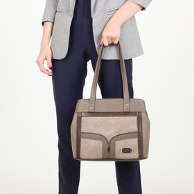 Сумка женская, отдел на молнии, наружный карман, цвет бежевый - фото 53841
