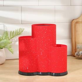 Подставка для ножей и столовых приборов «Зефир», цвет красный