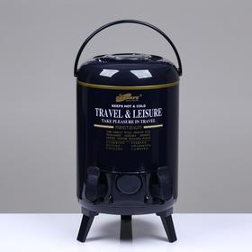 "Термос ""Гейзер"" 9.5 л, 2 стакана, 2 крана, держит тепло 12 ч микс"