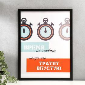 "Poster plastic ""Time"" 30x40 cm"