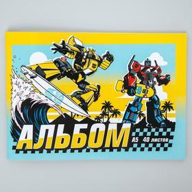 """Альбом для рисования А5, 40 л., """"Трансформеры"""", Transformers"""