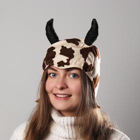 """Carnival hat """"Bull"""""""