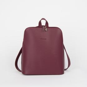 Рюкзак молодёжный, отдел на молнии, наружный карман, цвет бордовый