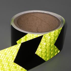 Светоотражающая лента, самоклеящаяся, черно-салатовая, 5 см х 5 м Ош