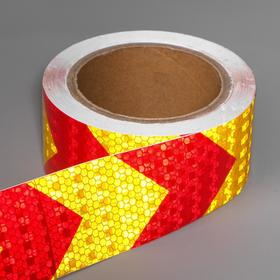 Reflective tape, self-adhesive, red-yellow, 5 cm x 10 m