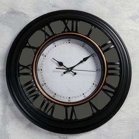 """Часы настенные, серия: Интерьер, """"Талита"""", d=50 см, 3 АА, плавный ход"""