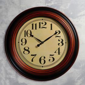"Wall clock, Series: interior, ""Aldafi"", d=75 cm, 3 AA, smooth running"