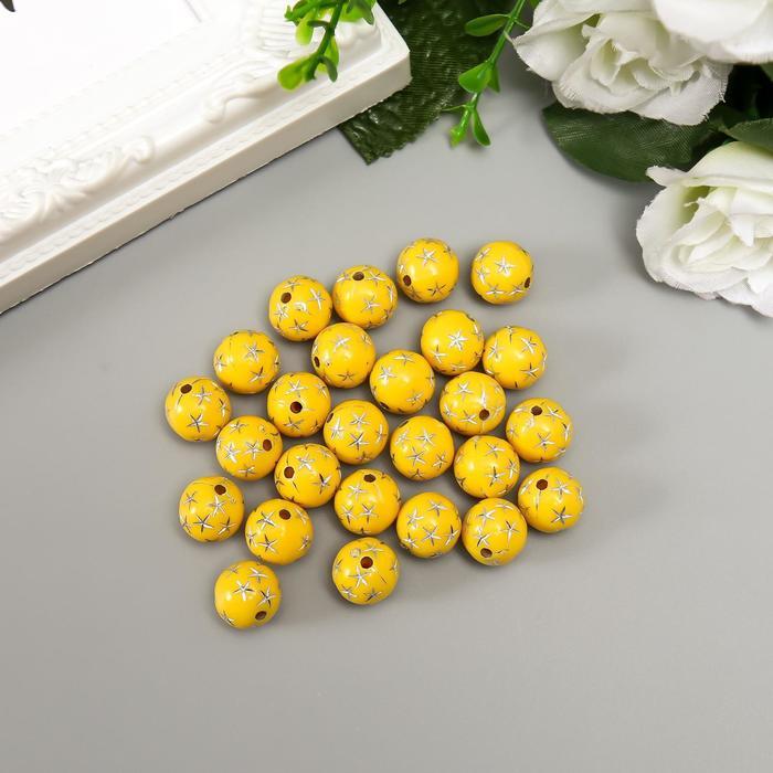 """Набор бусин """"Астра"""" 12 мм, 25 гр, жёлтый - фото 412279"""