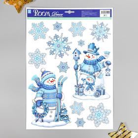 """Статическая наклейка для окон и зеркал Room Decor """"Новогодние снеговики"""" 29х41 см"""