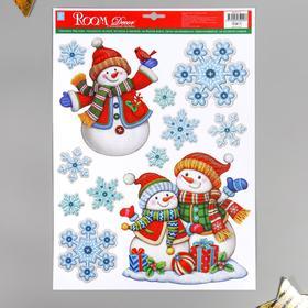 """Статическая наклейка для окон и зеркал Room Decor """"Три снеговика с подарками"""" 29х41 см"""