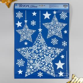 """Статическая наклейка для окон и зеркал Room Decor """"Снежные звёзды"""" 29х41"""