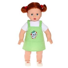Кукла «Снежана 16», 60 см, мягконабивная