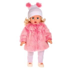 Кукла «Снежана 17», 60 см, мягконабивная