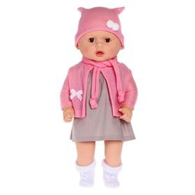 Кукла «Вита 2», 50 см
