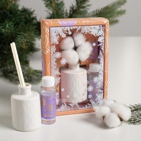 """""""Happy New year!"""" aroma mask, lavender"""
