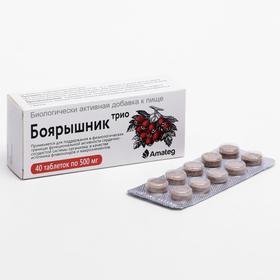 Боярышник трио, 40 таблеток по 500 мг