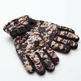"""Перчатки зимние мужские MINAKU """"Хаки"""", цв.бежевый, р-р 8 (25 см)"""