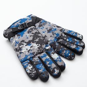 """Перчатки зимние мужские MINAKU """"Хаки"""", цв.голубой, р-р 8 (25 см)"""