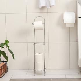 Держатель-стойка для туалетной бумаги Доляна