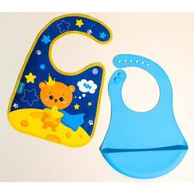 Нагрудник детский силиконовый с карманом «Мишка принц»