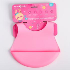 Нагрудник детский силиконовый с карманом «Зайка Полли»