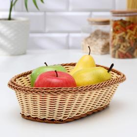 Корзинка для фруктов и хлеба овальная Доляна «Молочный шоколад», 27×19 см