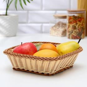 """Basket for fruit and bread """"Milk chocolate"""""""